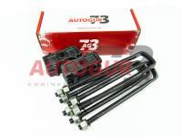 Комплект для Лифта подвески УАЗ 452 Буханка (60 мм) Autogur73