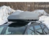 Бокс-багажник на крышу Аэродинамический Серый Turino Sport